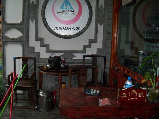 Peach Garden Youth Hostel: 调整大小 桃源人家-2