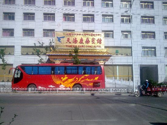 Tianhaikangsang Hotel