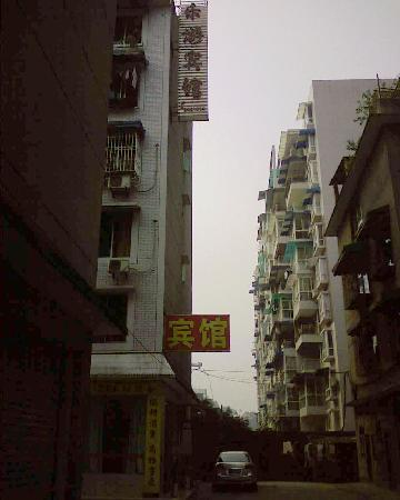 Leyou Hotel