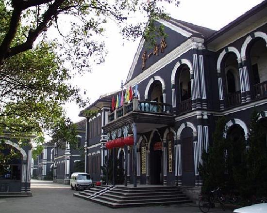 湖南第一師範大学