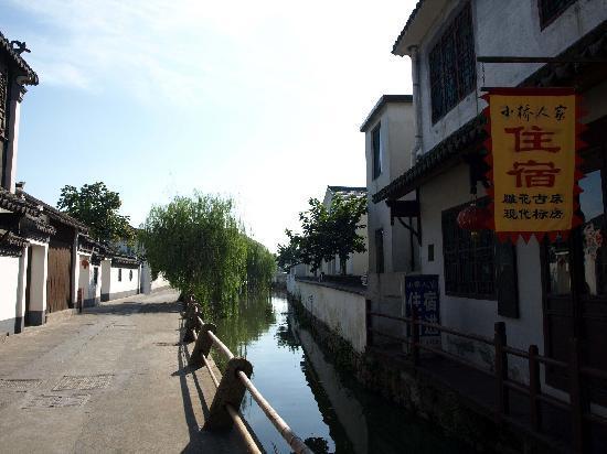Small Bridge Household : 旅店风貌
