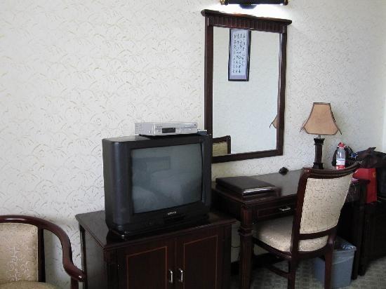 Shanshui Hotel Guilin: 山水大酒店房价古老的电视