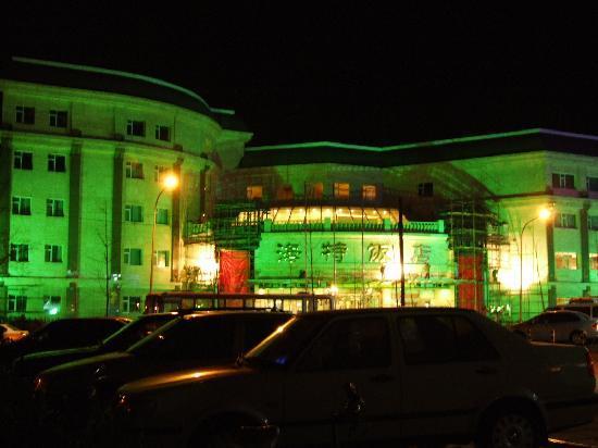 Haite Hotel: 海特饭店
