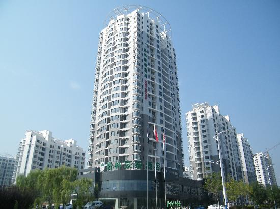 GreenTree Inn Penglai Free Port Business Hotel: 酒店外景