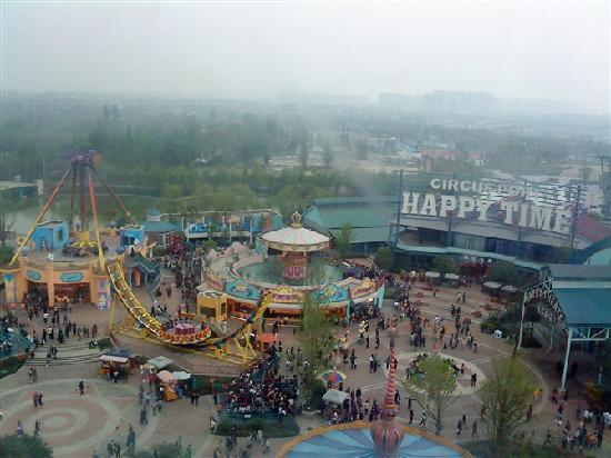 Happy Valley of Chengdu