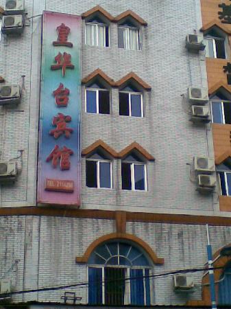 Huanghuatai Hotel