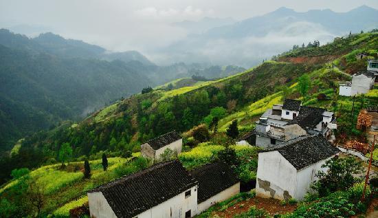 Shitan Village