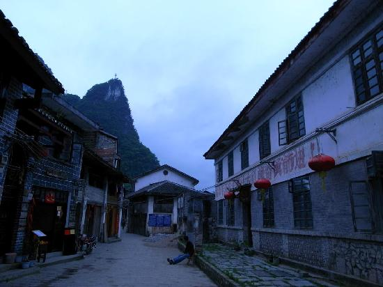 ‪Xingping Fishing Village‬