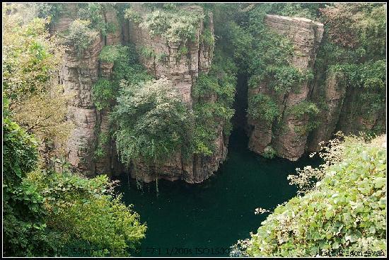 Taihang Mountain Macaca Reserve: 山顶的天池