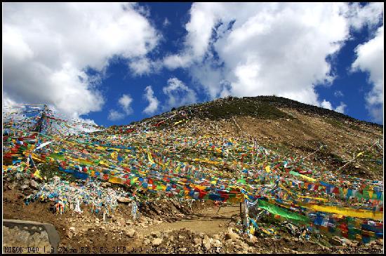 Yunnan, Kina: 垭口,是哪个忘了。