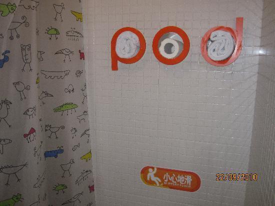 Pod Inn (Suzhou Guanqian 2nd): 卫生间的特别设计