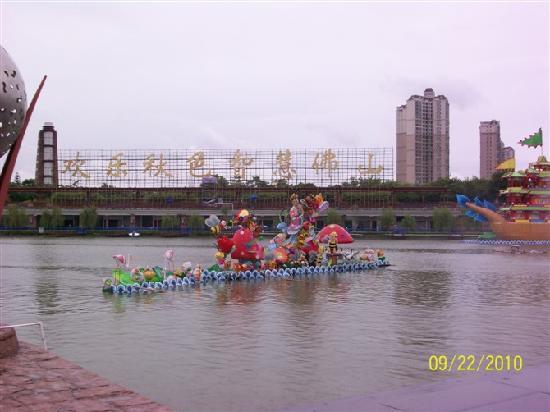 Qiandeng Lake