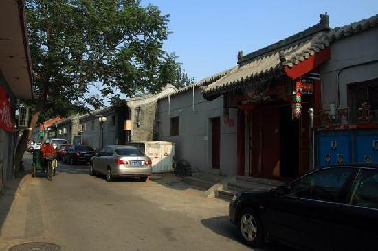 Quanzi International Youth Hostel : 胡同里的客栈