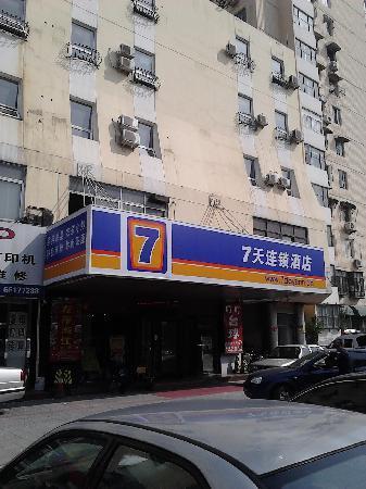 7 Days Inn Beijing Xidan : 酒店的外观