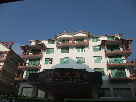 Huangting Hotel: 酒店外观