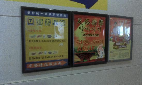7 Days Inn Shanghai Hongqiao: 电梯口照片