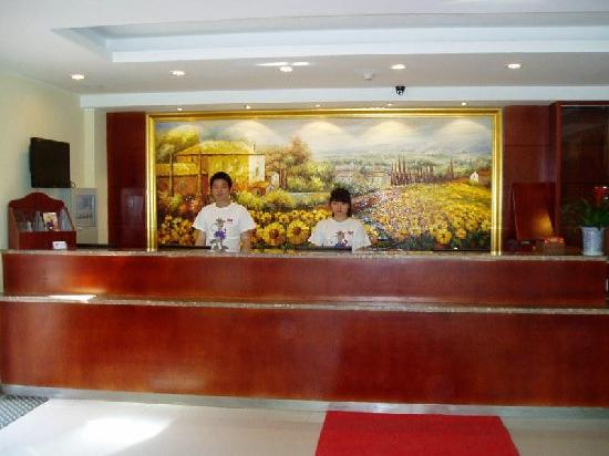 Hanting Express Ningbo Xinzhi Road: 大堂