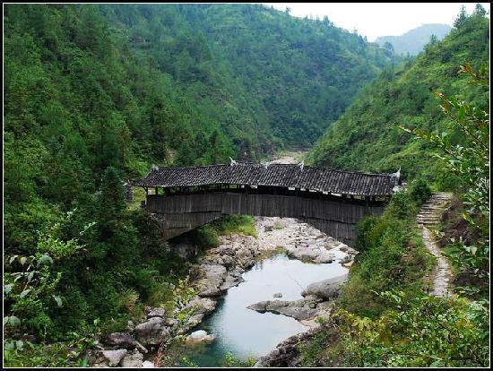 Taishun Gallery Bridge