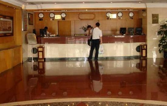 Zi Ying Ge Hotel Beijing : 前台