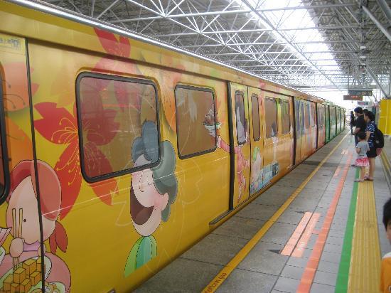 Beitou Hot Spring: 温泉彩绘列车