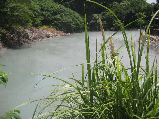 Beitou Hot Spring: 地热谷