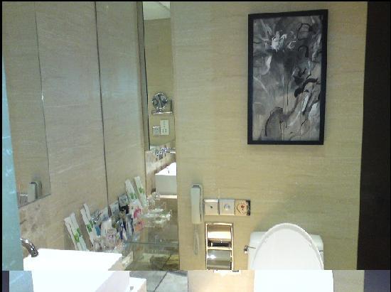 Gandian Hotel: 浴室