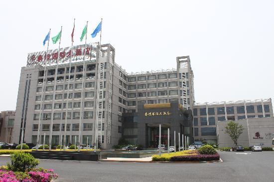 Taitan International Hotel: 酒店外观