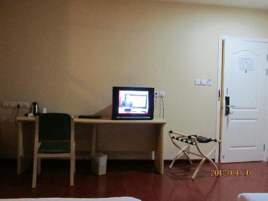 Beijing Yinma Hotel: 电视、上网位置