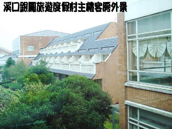 Yinfeng Holiday Resort of Xikou: DSC02254_1