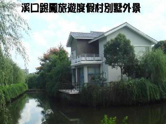 Yinfeng Holiday Resort of Xikou: DSC02271_1