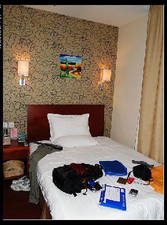GreenTree Inn Huaihai East Jiankang Road Business Hotel : DSC00342