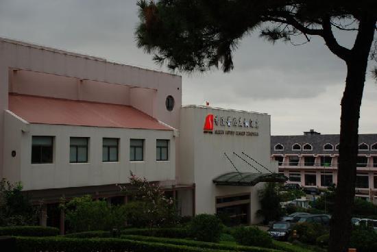 Sunny Putuo Resort : 酒店外型