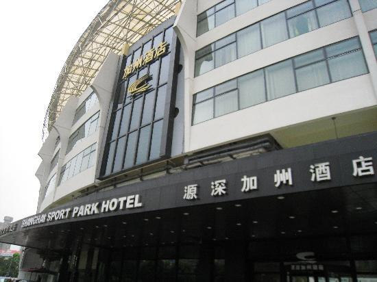 Sport Park Hotel: 酒店大门口