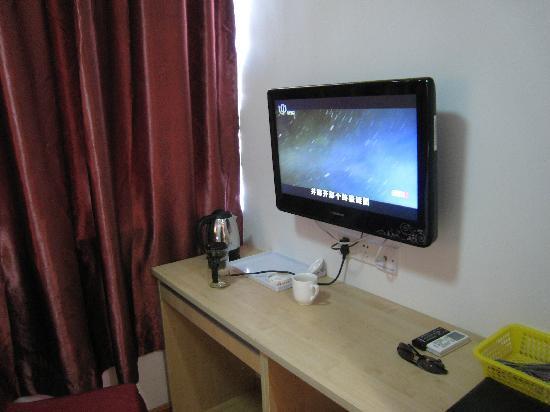 Hengxia Hotel: 单人间办公桌、电视