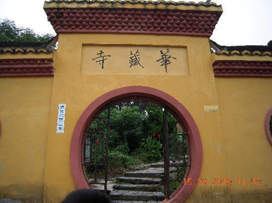 Chaohu, China: 那座寺庙