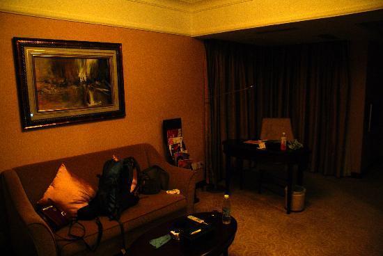 Sinoexcel Hotel: 客厅