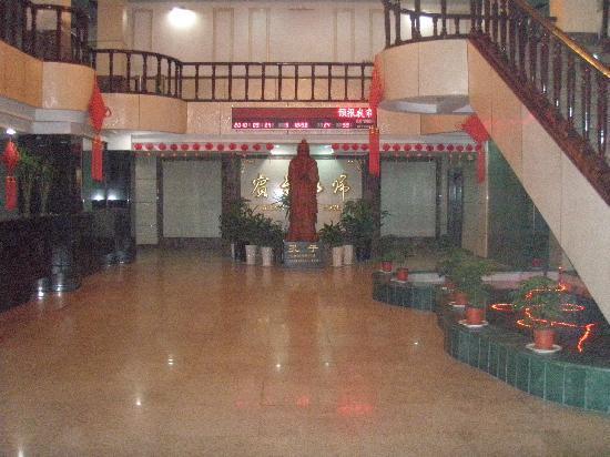Qufu Grand Hotel: 大厅