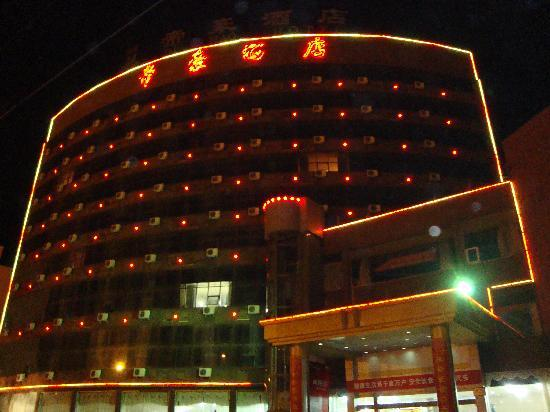 Dongxiang County, Chine : 酒店外景