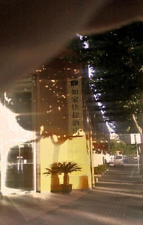 Home Inn Shanghai Zhonghuan Hutai Road