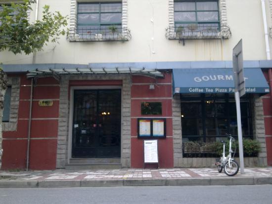 Find Us Inn: Gourmet Cafe