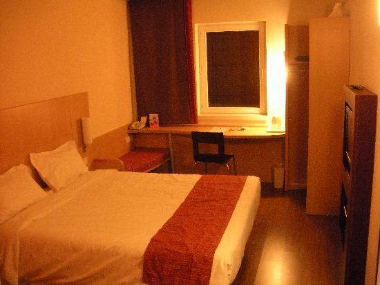 Ibis Hotel Tianjin Tanggu Yanghuo Market: 室内比较狭小