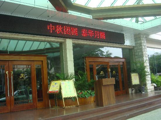Tower Hotel : 酒店大门