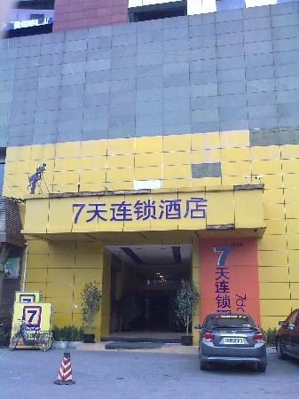 7 Days Inn Shanghai Hongqiao: 门口照片