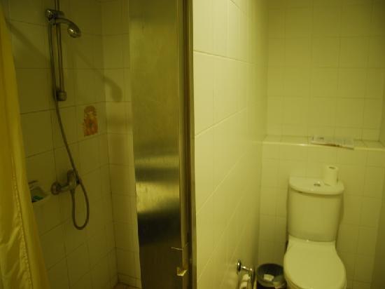 Jinjiang Inn Shanghai Jing'an Temple Jiaozhou Road: 干湿分开的卫生间  特别卫生
