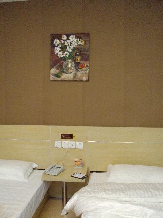 Thank You Inn Hengyang Hengshan: b