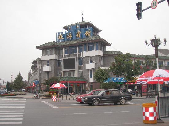 Tourism Hotel
