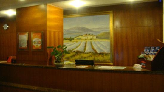 Hanting Express (Shenzhen Huaqiang Center Park): DSC03461