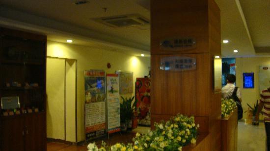 Hanting Express (Shenzhen Huaqiang Center Park): DSC03460