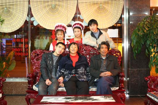 Yulan Hotel : 我和 玉兰宾馆的一家!