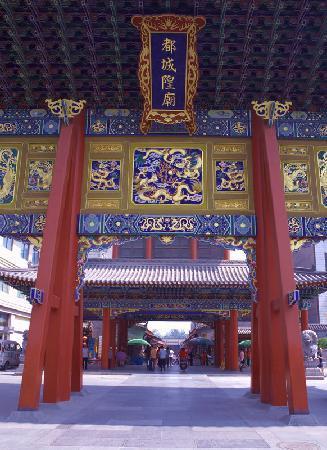 Xi'an Town's God Temple: 10062116102ac5d6ed779aee34